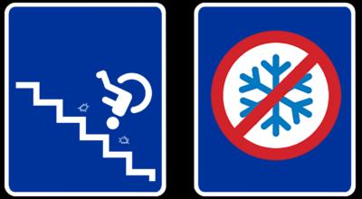wheelchar air