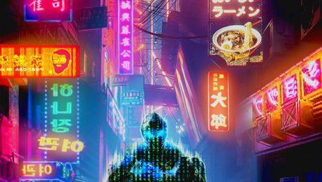 Cybercity 2049